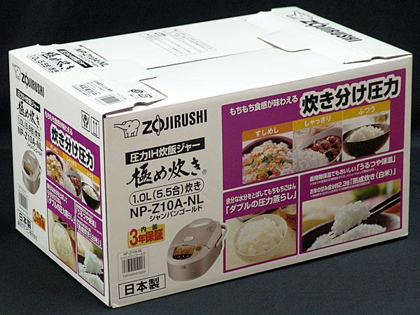 Nồi cơm cao tần 1L Zojirushi NP-ZE10 (Có áp suất - 1 lít)