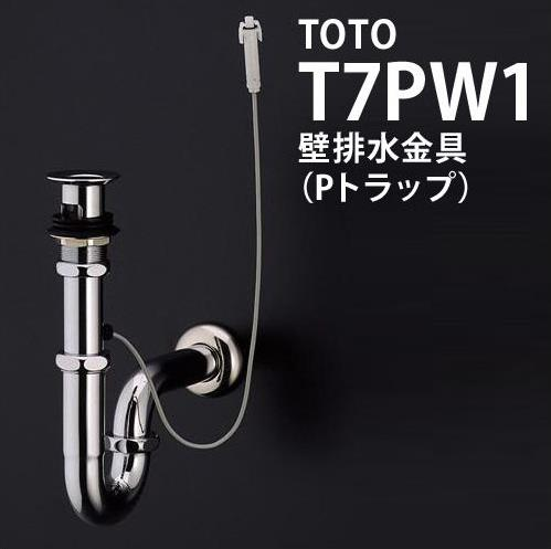 Xi phông Toto T7PW1