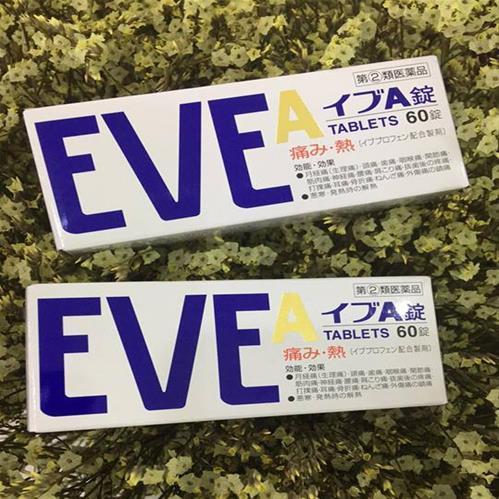 Thuốc cảm, giảm đau,hạ sốt EVE A Nhật Bản