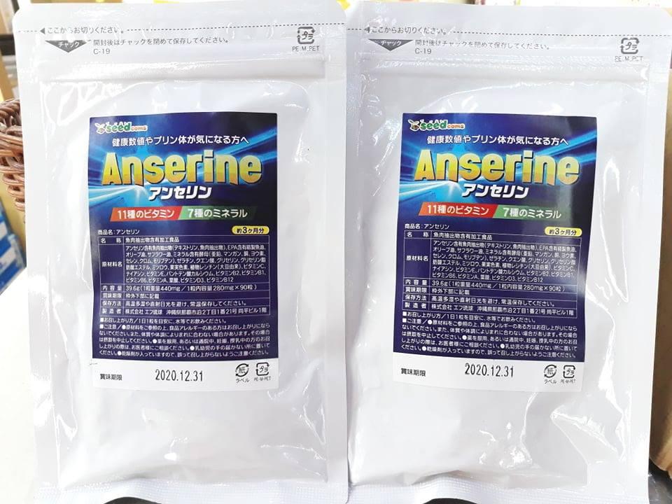 Viên uống phòng ngừa & điều trị bệnh Gout - Anserine Noguchi Nhật Bản