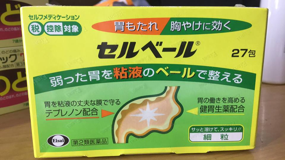 Thuốc trị đau dạ dày Nhật Bản Eisai Cerbere 27 viên