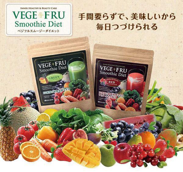 Sinh tố giảm cân Vege fru smoothie diet 300g