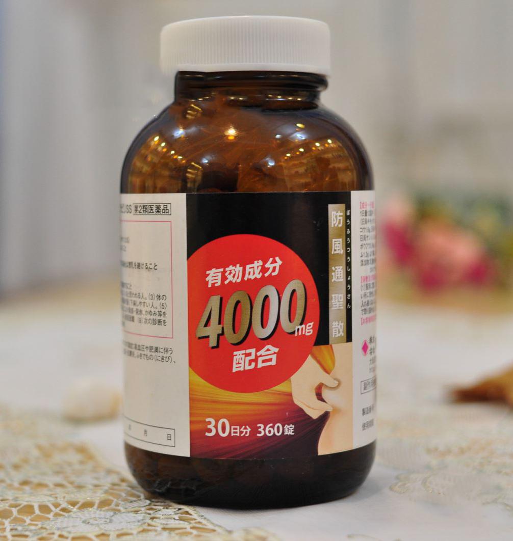 Viên uống giảm mỡ bụng Naishitoru Nhật Bản