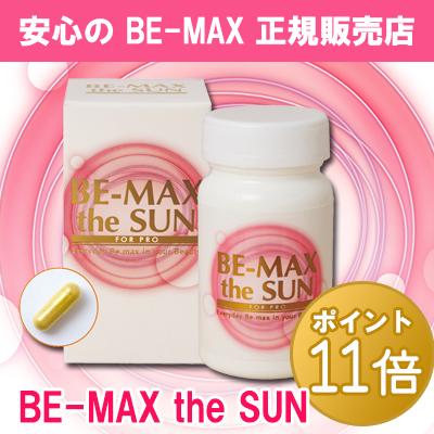 Viên uống chống nắng Be Max The Sun