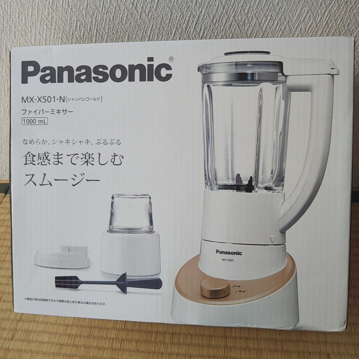 Máy xay sinh tố Panasonic MX-X501