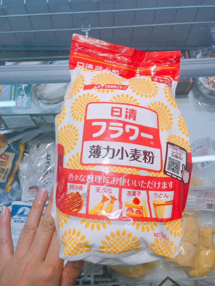 Bột Mì Komugiko 1kg