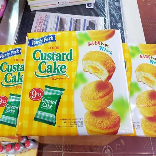 Bánh trứng Custard Cake 9 cái